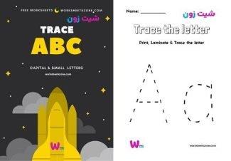 alphabet tracing worksheets pdf free download